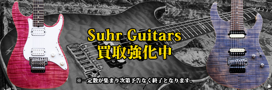 Gibsonギターと楽器の買取価格